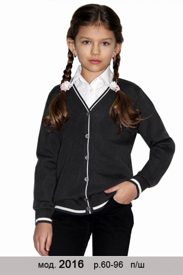 Жакет для девочки младшей, старшей школьной группы и подростка